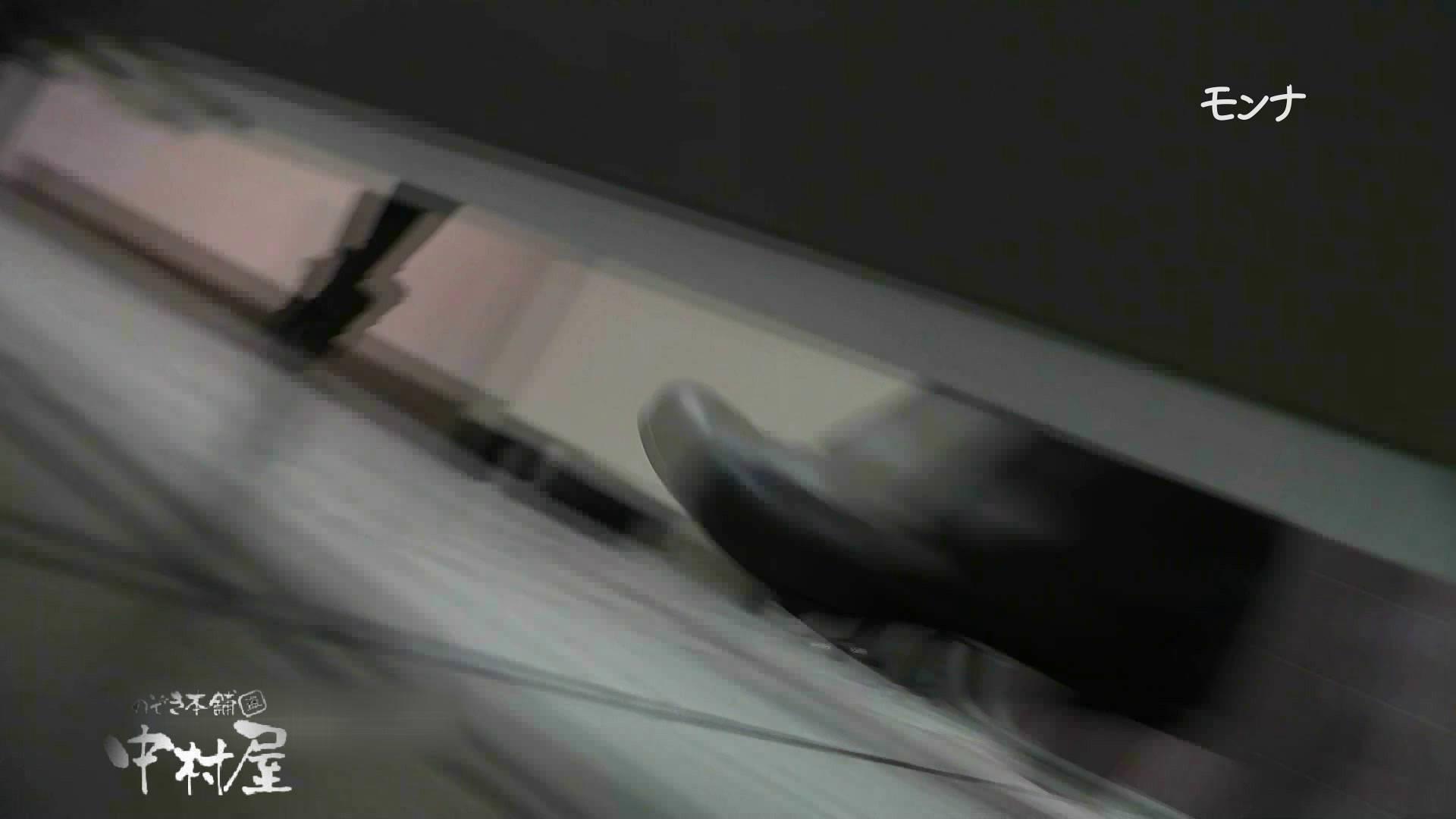 【美しい日本の未来】遂に!!戸田恵梨香似の予告モデル登場ダッシュで「大」後編 モデルのカラダ   0  12pic 11