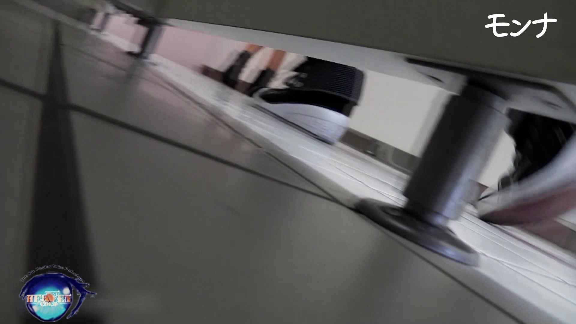 美しい日本の未来 No.84この美脚と距離感 おまんこハメ撮り  12pic 8