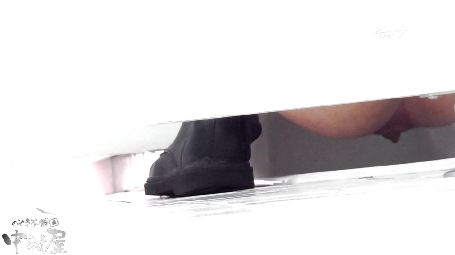 【美しい日本の未来 No.109】前編 盗撮特撮 AV動画キャプチャ 12pic 2