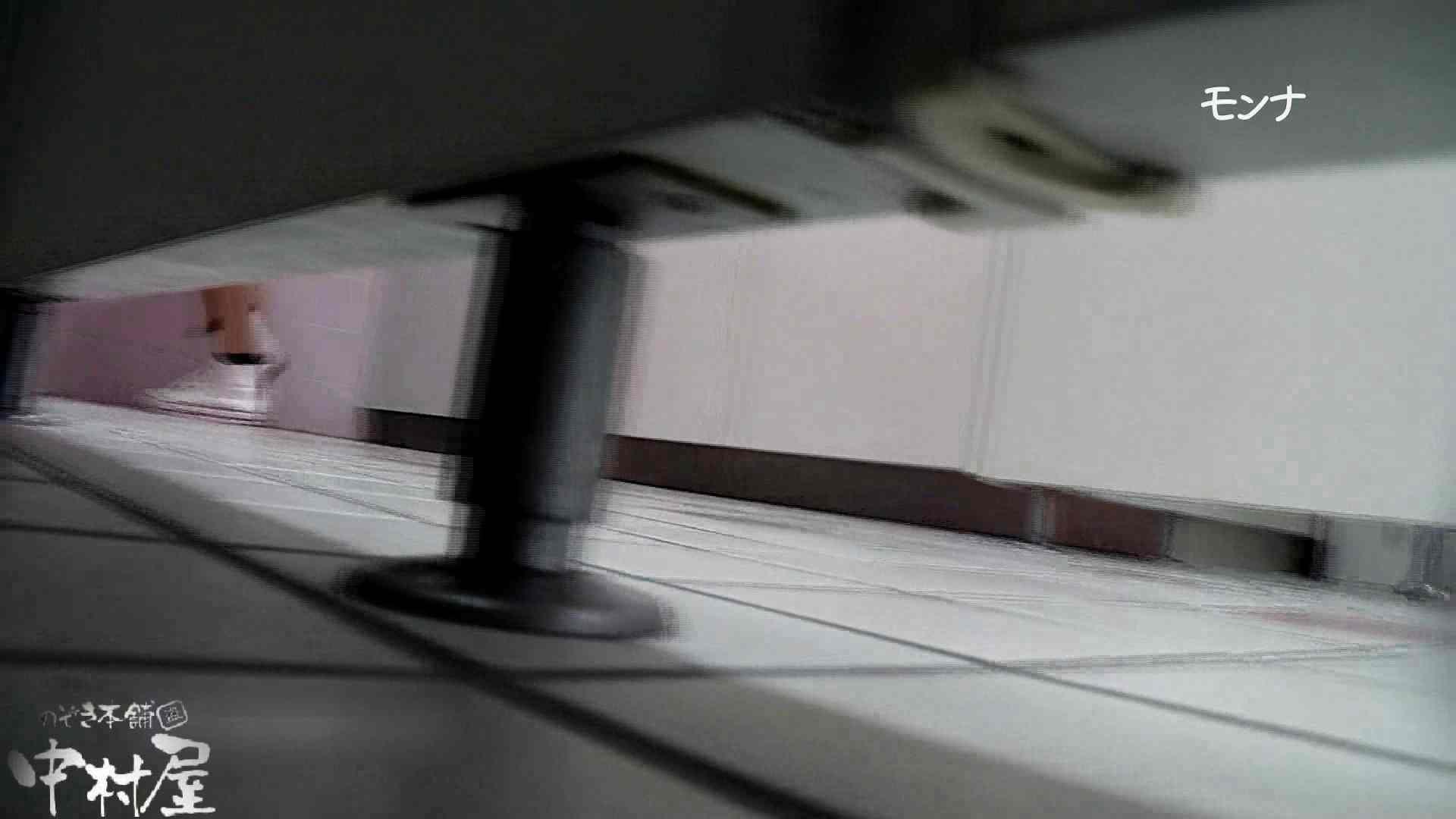 【美しい日本の未来 No.109】前編 マンコバッチリ  12pic 10