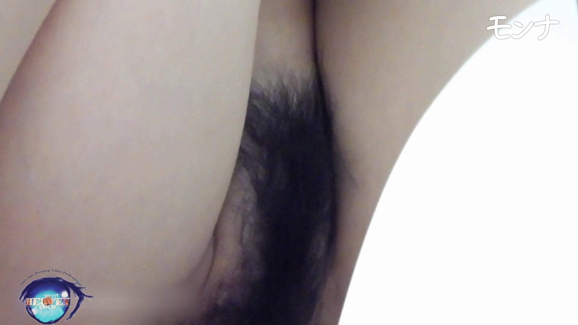 美しい日本の未来 No.90若さの特権、肛門三センチほど伸びれる!後編 アナル  13pic 8