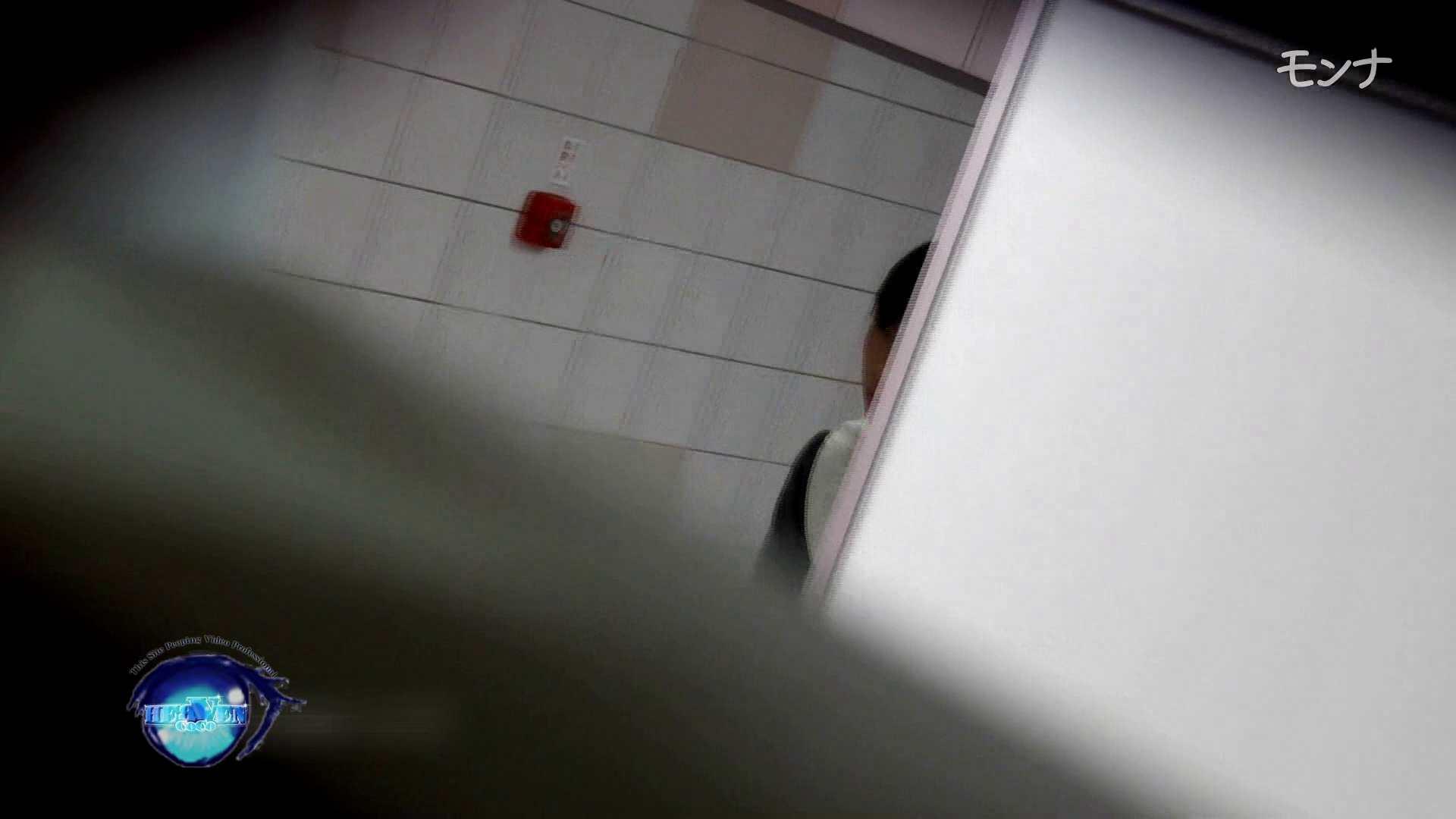 美しい日本の未来 No.96 中編 盗撮特撮  13pic 10