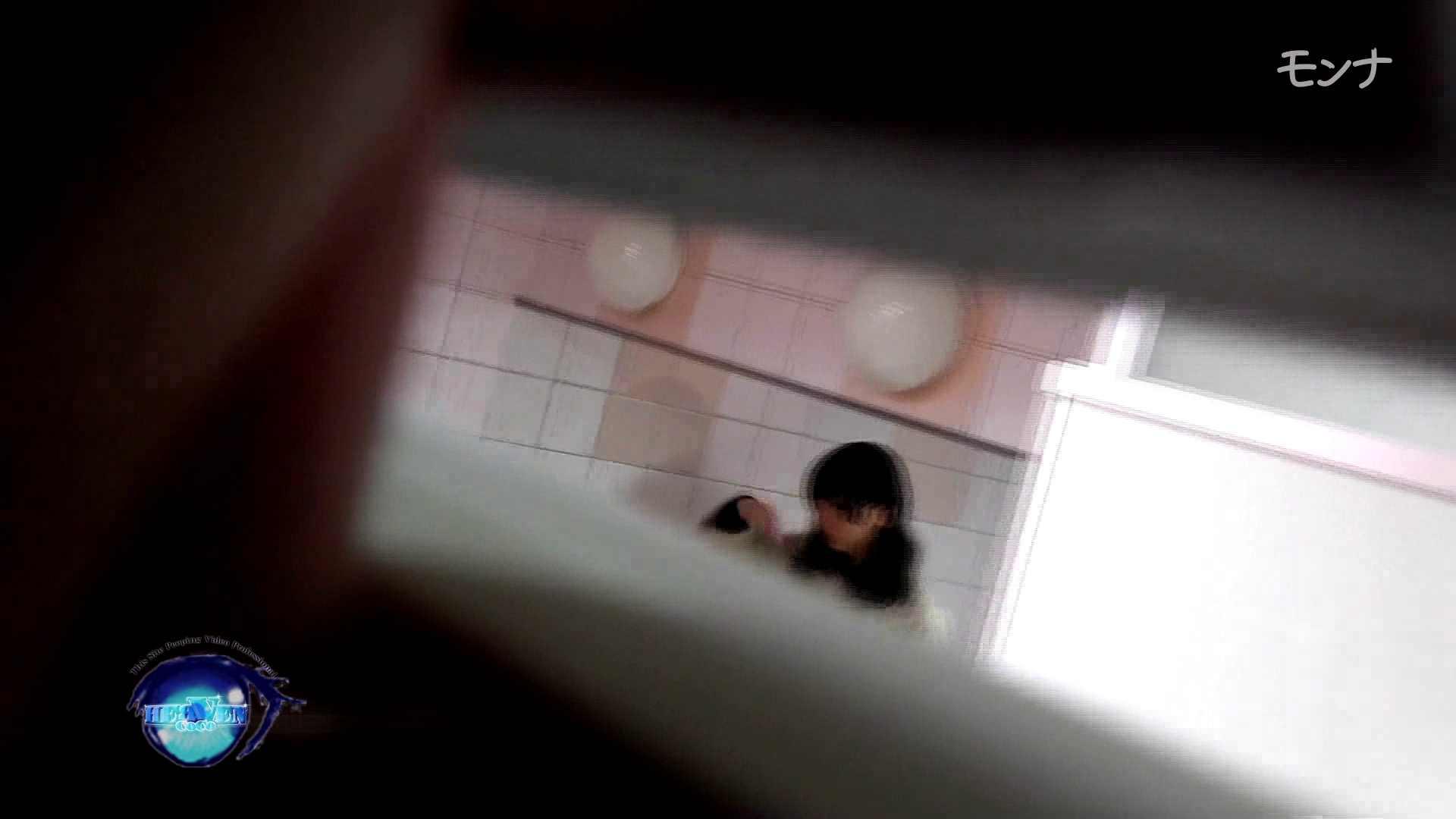 美しい日本の未来 No.96 中編 ギャルのカラダ のぞき動画画像 13pic 12