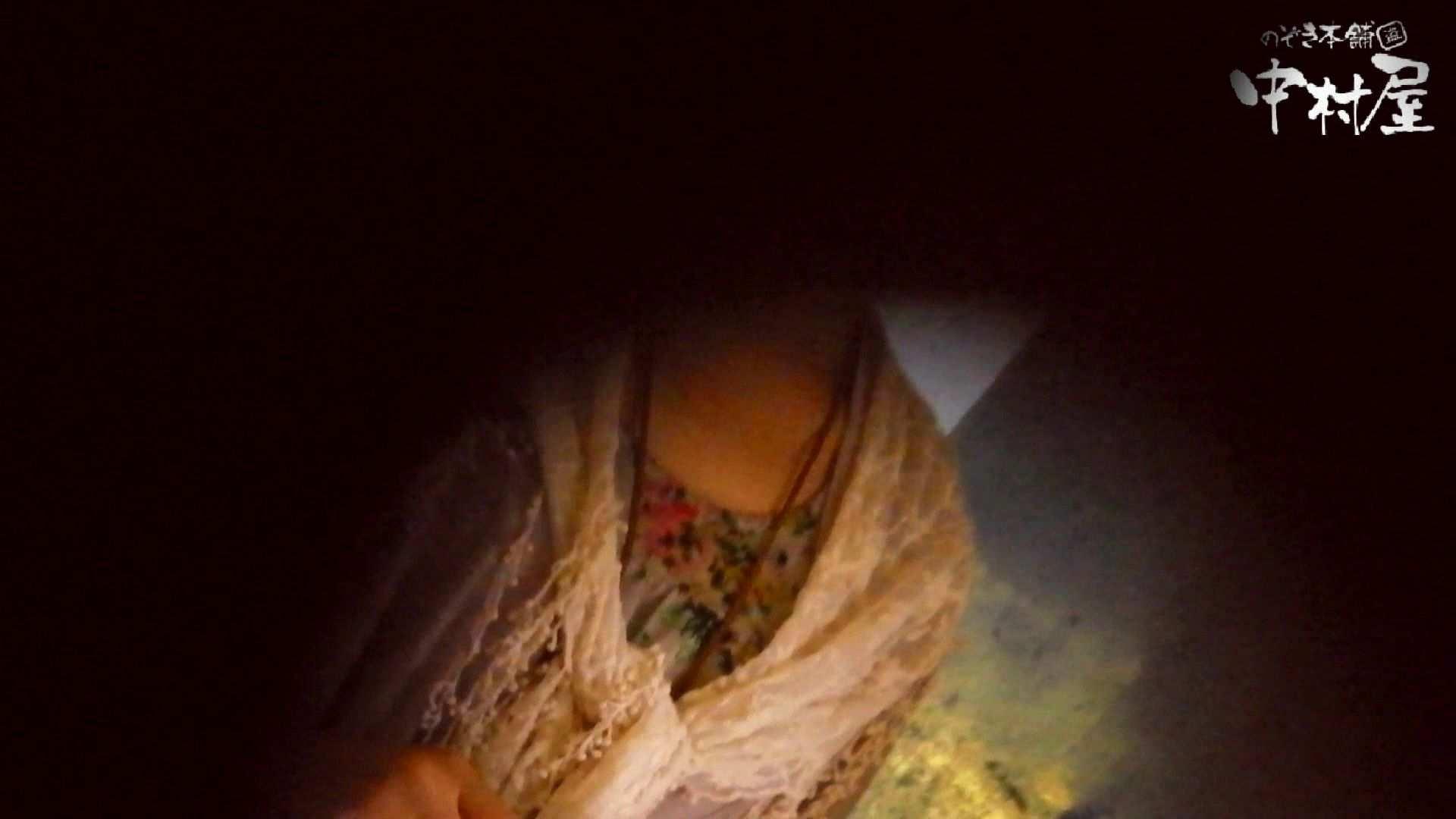 【世界の射窓から】世界の射窓から vol.4後編 洗面所   OLのプライベート  10pic 3