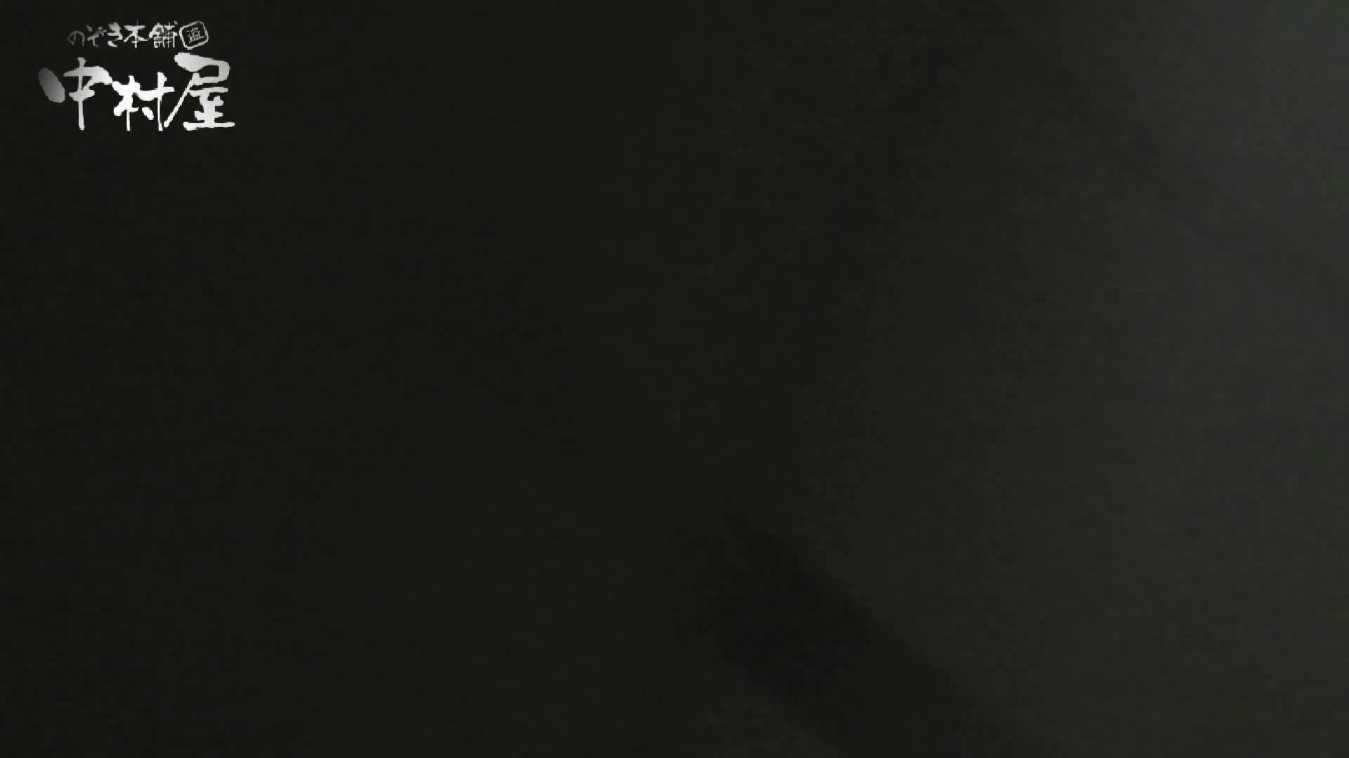 【世界の射窓から】世界の射窓から vol.17前編 洗面所  11pic 6