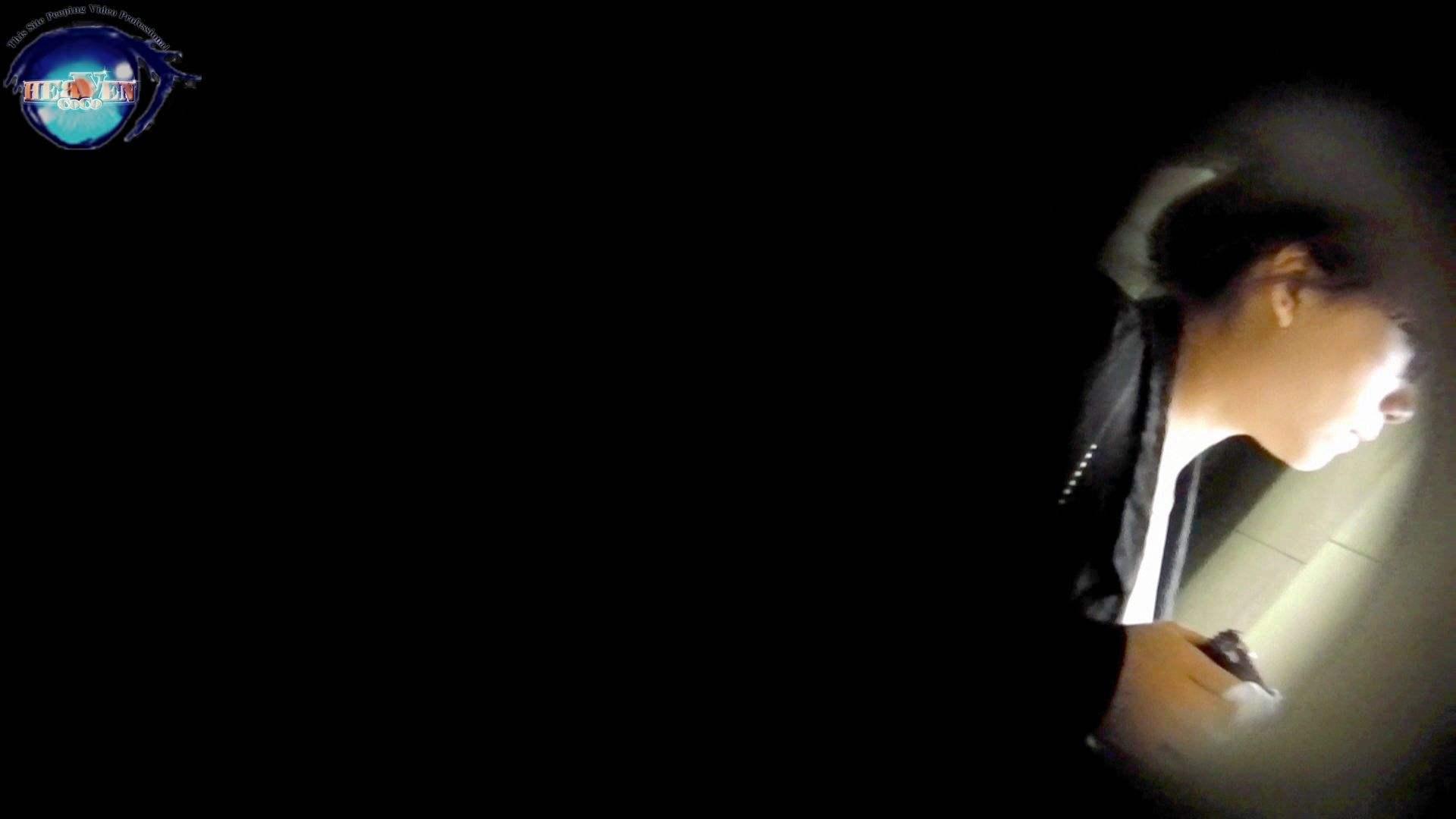 【世界の射窓から】世界の射窓から vol.27 後編 OLのプライベート | 洗面所  11pic 1