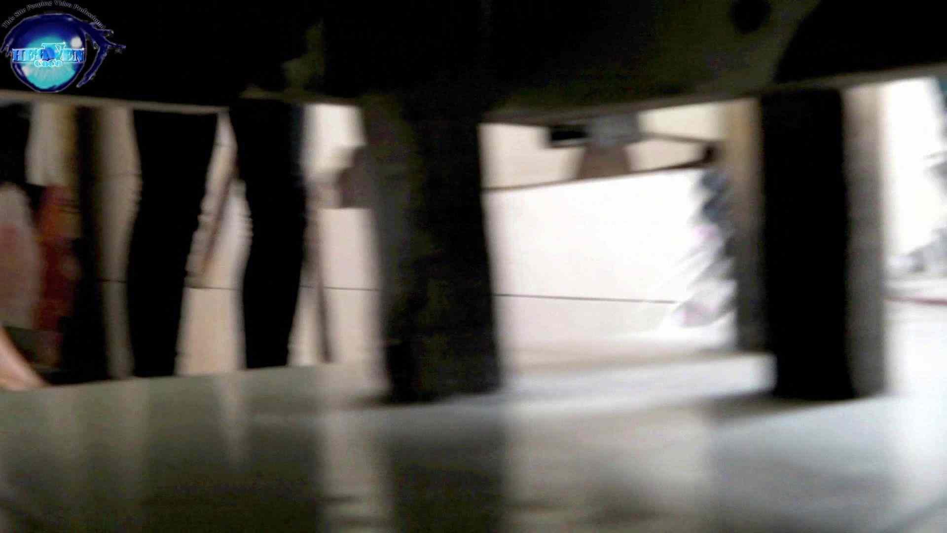 【世界の射窓から~ステーション編~】vol.28 無料動画に登場したモデルつい本番登場!!前編 モデルのカラダ | OLのプライベート  13pic 1