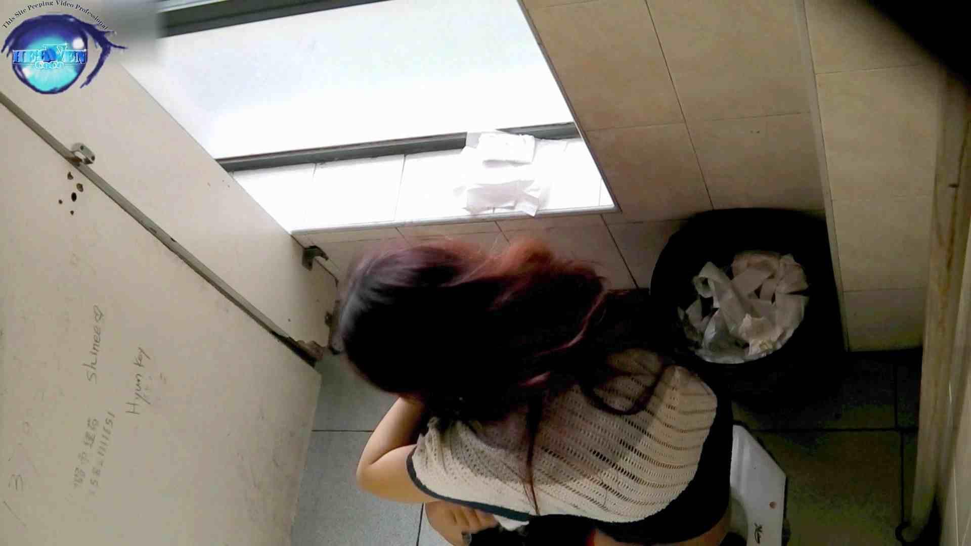 【世界の射窓から~ステーション編~】vol.28 無料動画に登場したモデルつい本番登場!!前編 本番ハメ撮り エロ無料画像 13pic 2