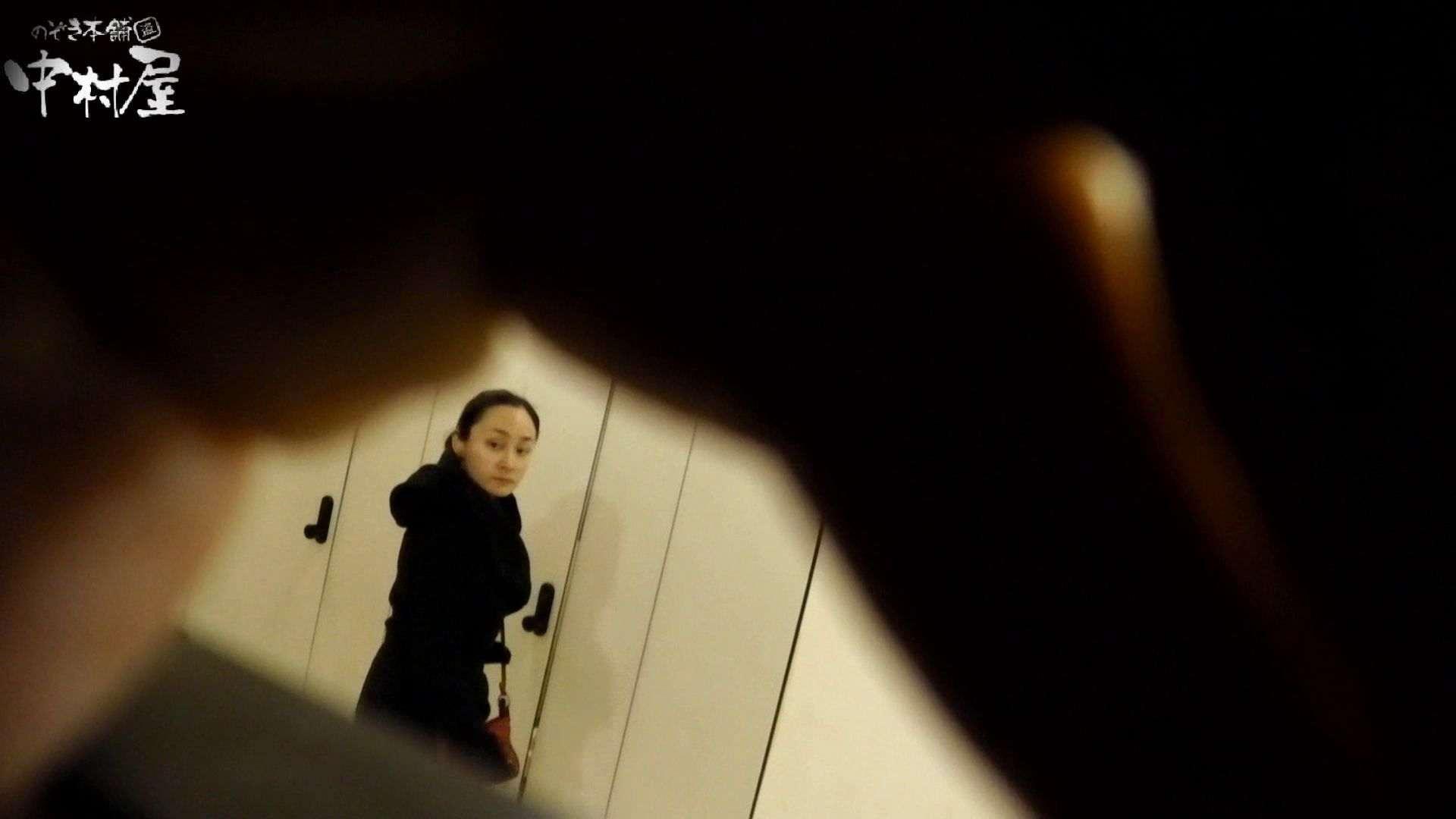 新世界の射窓 No70 世界の窓70 八頭身美女のエロい中腰 美女のカラダ | 洗面所  13pic 3