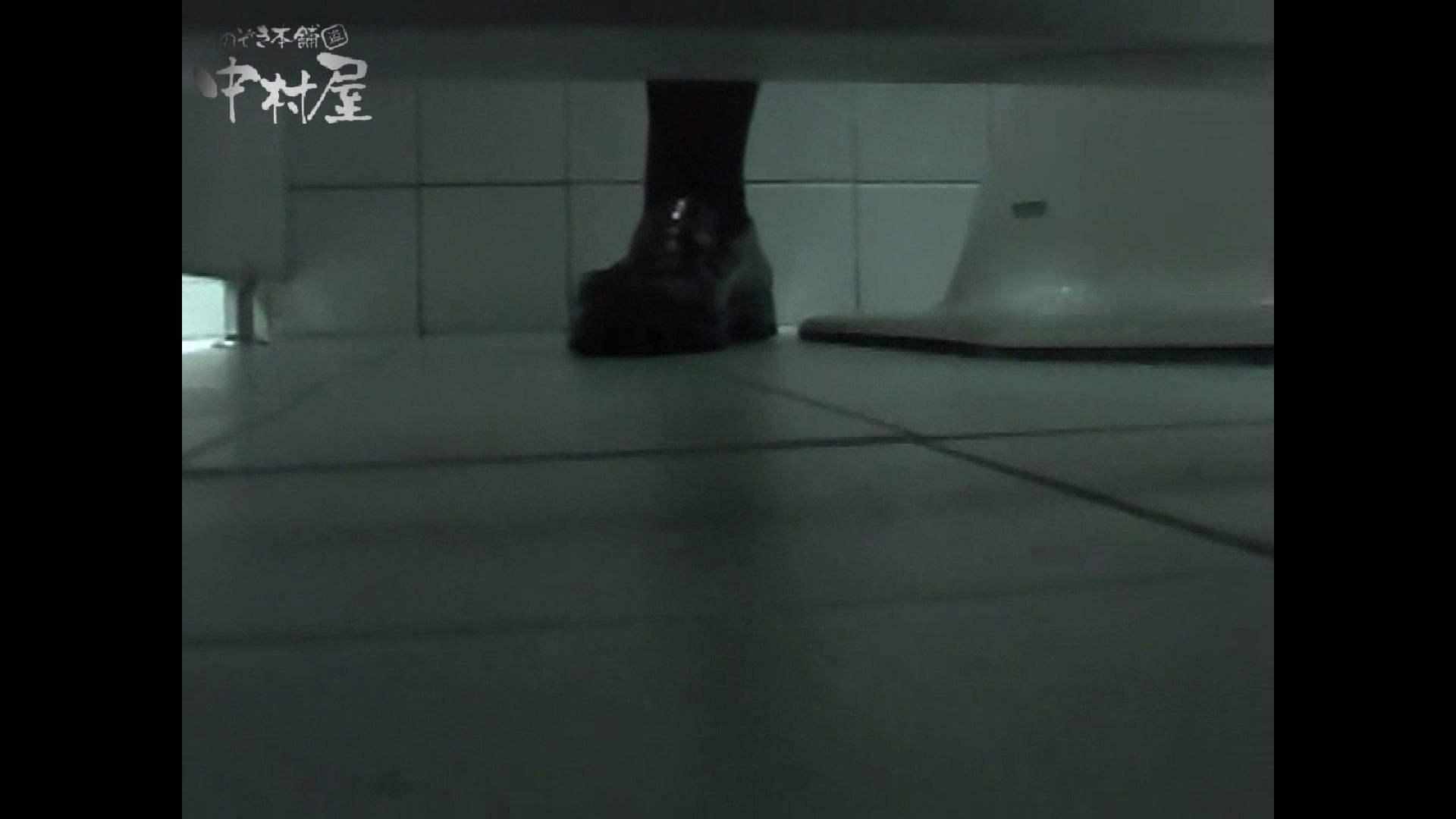 女子トイレ盗撮若い嬢編vol.09 黄金水マニア セックス無修正動画無料 12pic 6