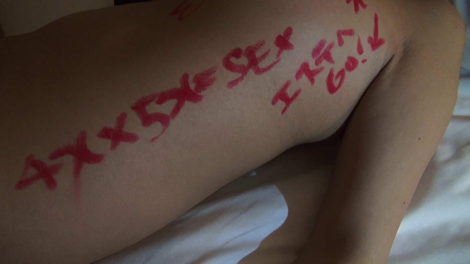 【出会い03】大助さんの落書きにびっくり! 覗きマニア SEX無修正画像 13pic 13