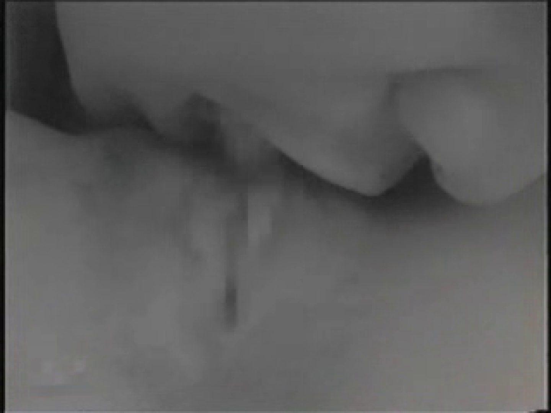 素人SEX隠し撮り 9 エロカワ素人  12pic 10