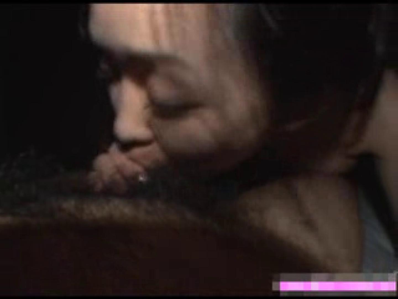 SEX中毒のユミちゃん 淫乱 | SEX  13pic 1