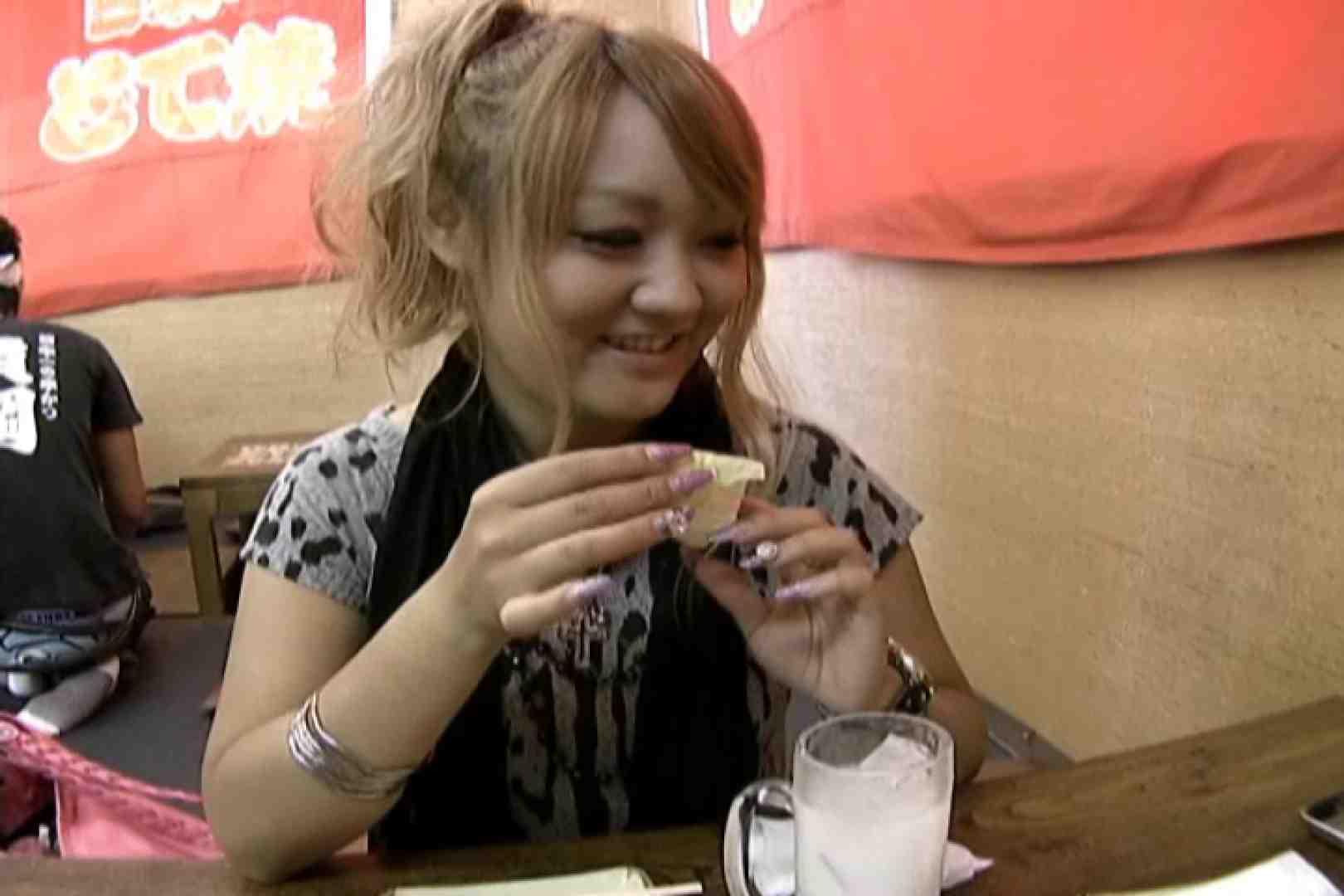 素人ナンパ本番撮り!出会い系でGET!Vol.01 本番ハメ撮り オマンコ無修正動画無料 10pic 8