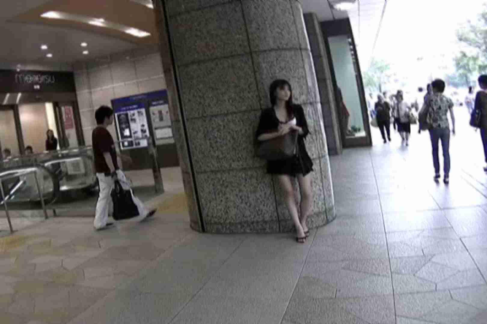 素人ナンパ本番撮り!出会い系でGET!Vol.15 ローター すけべAV動画紹介 10pic 4