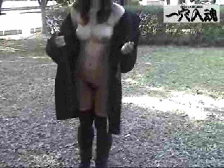 一穴入魂 野外露出撮影編2 SEX  12pic 3