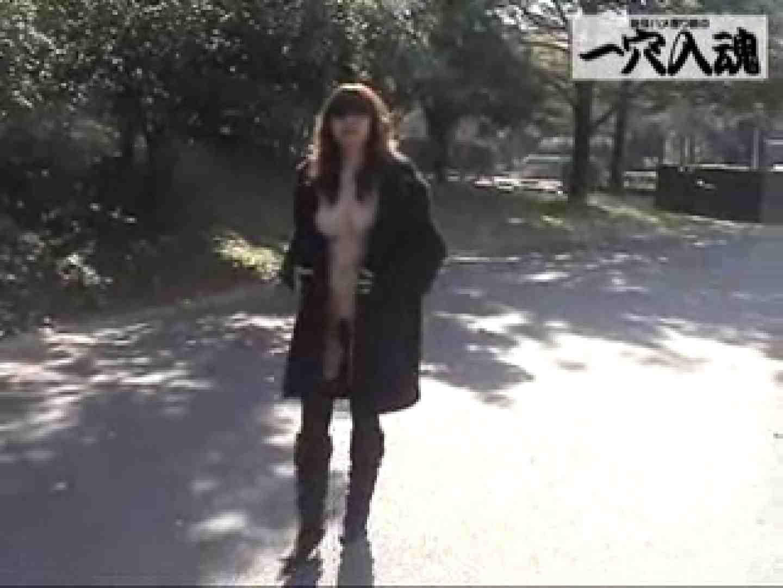 一穴入魂 野外露出撮影編2 SEX | 野外  12pic 4