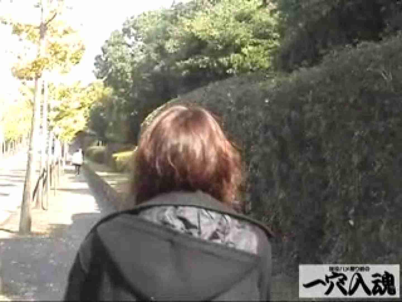 一穴入魂 野外露出撮影編2 SEX  12pic 9