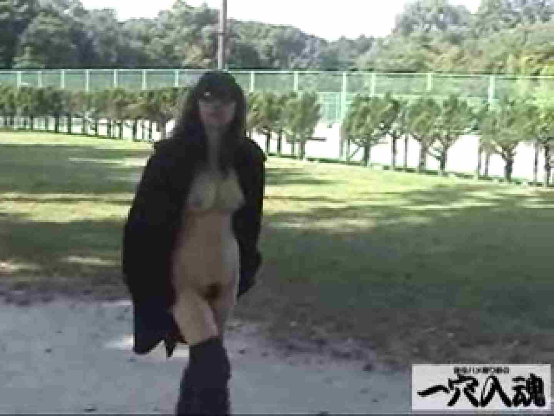 一穴入魂 野外露出撮影編2 SEX  12pic 12