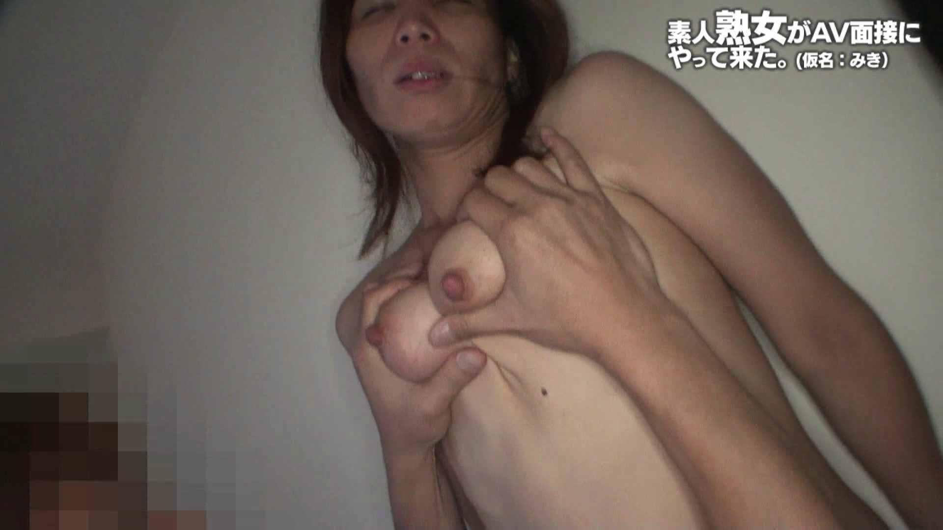 素人熟女がAV面接にやってきた (熟女)みきさんVOL.04(前編) エロカワ素人  11pic 5