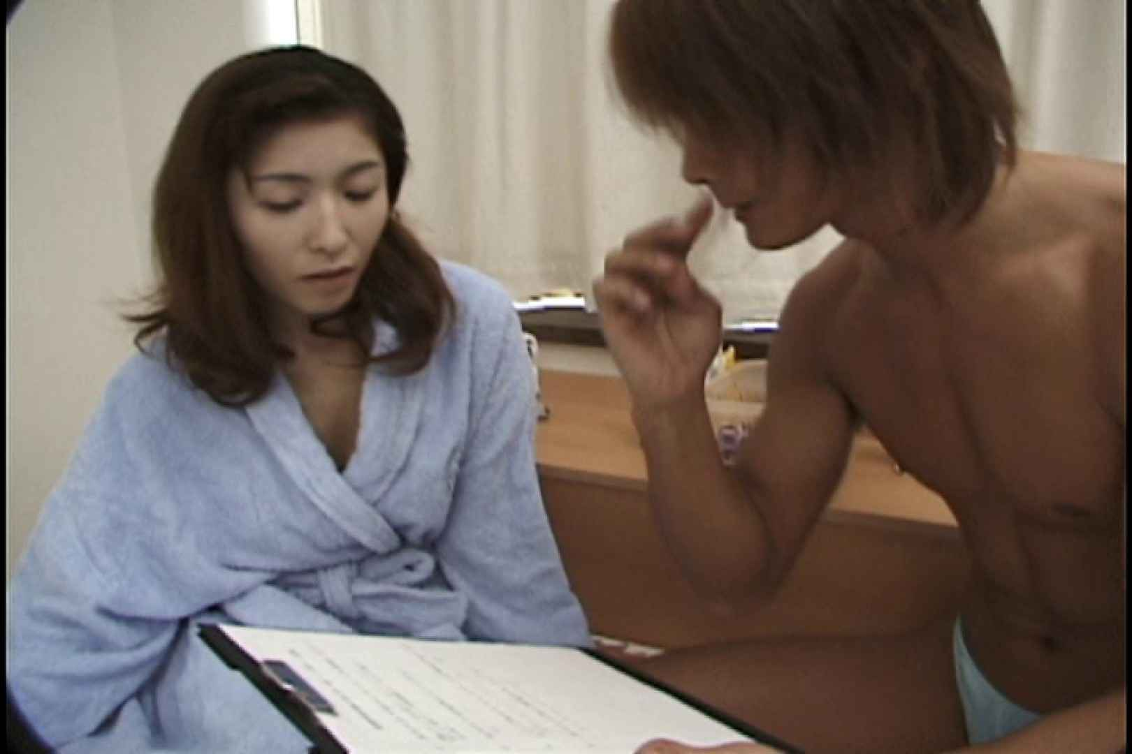 昼間の奥様は欲求不満 ~安田弘美~ 人妻のカラダ   性欲  13pic 6