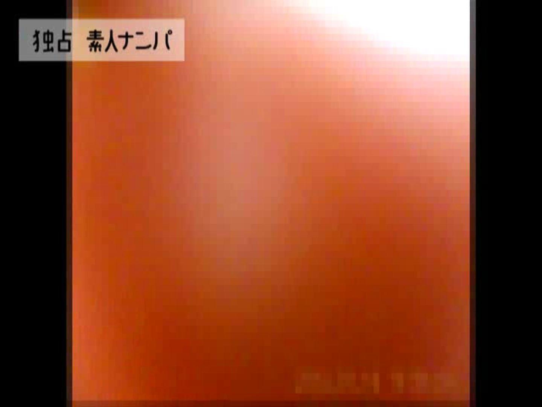 独占入手!!ヤラセ無し本物素人ナンパ19歳 大阪嬢2名 企画  10pic 5