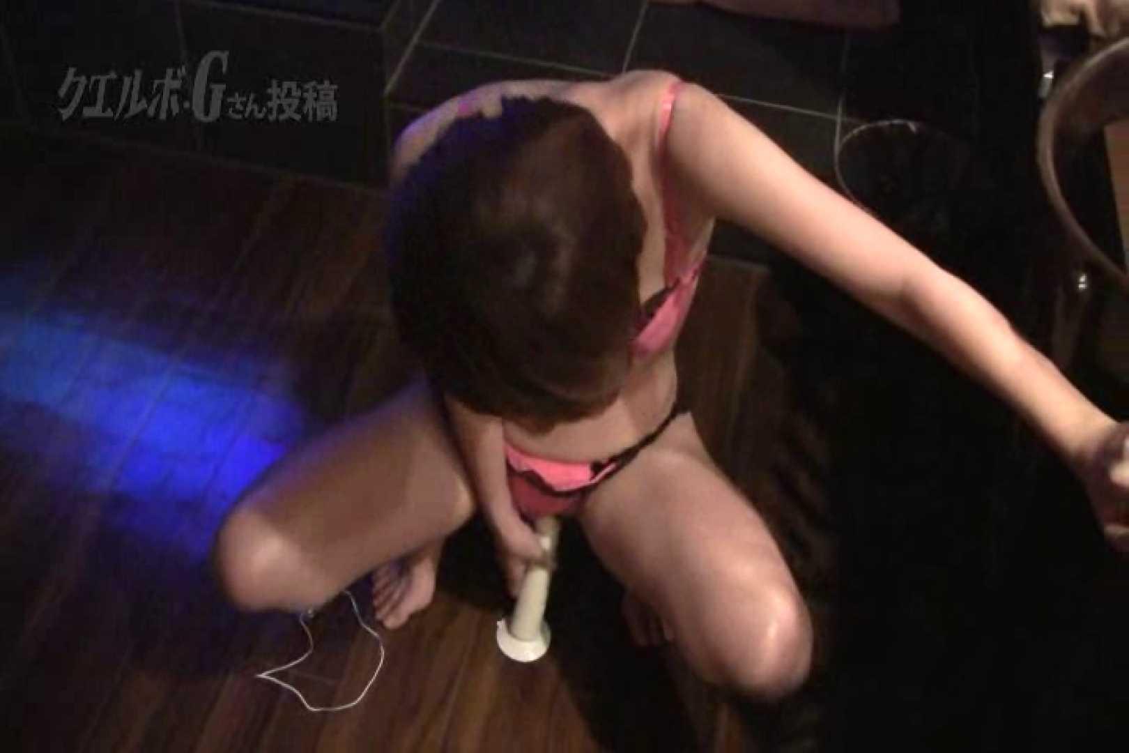 クエルボ・Gさん投稿 30歳人妻さんとの××× ローター のぞき動画画像 13pic 3