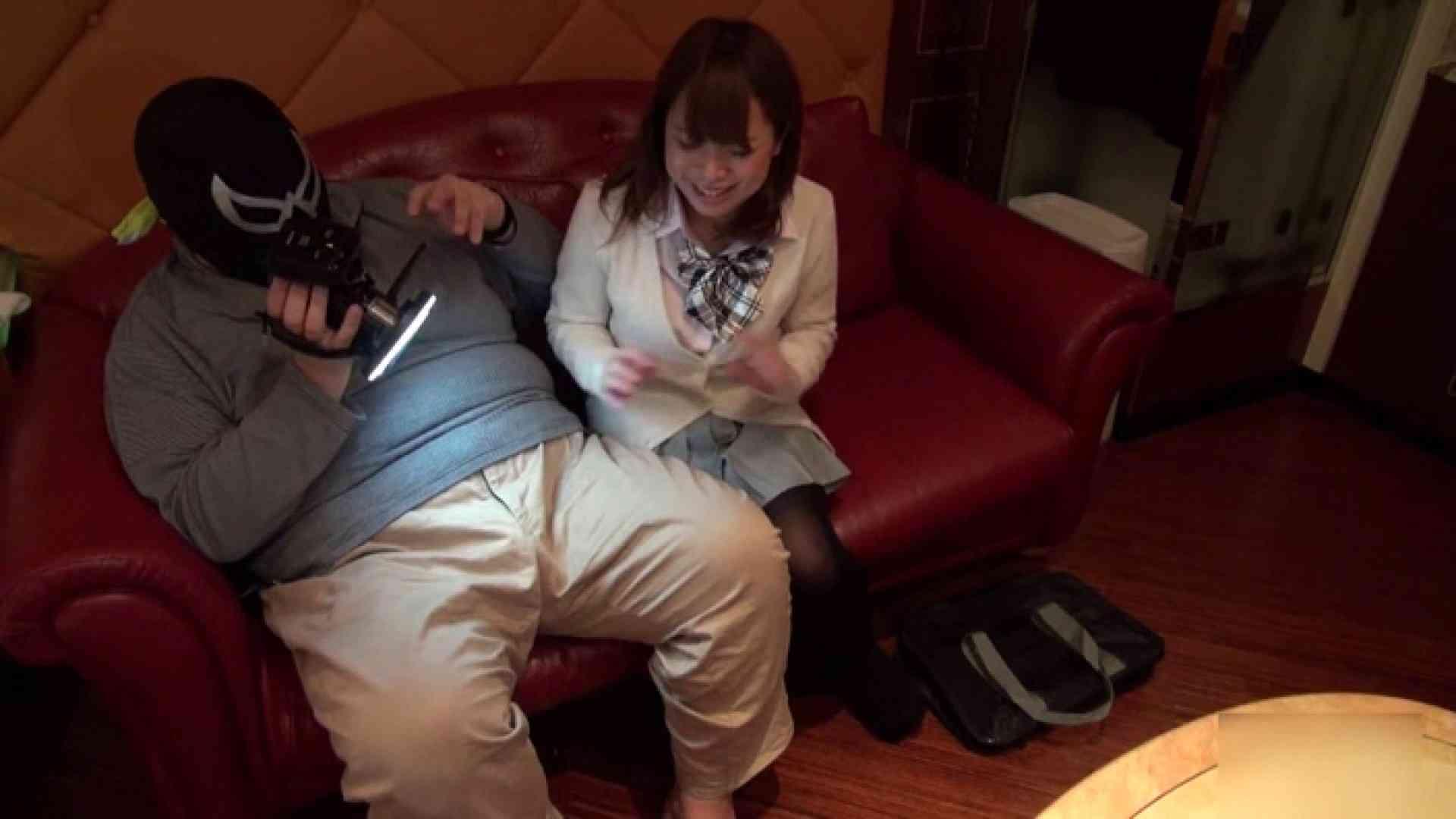 おしえてギャル子のH塾 Vol.05 前編 OLのプライベート セックス無修正動画無料 13pic 5