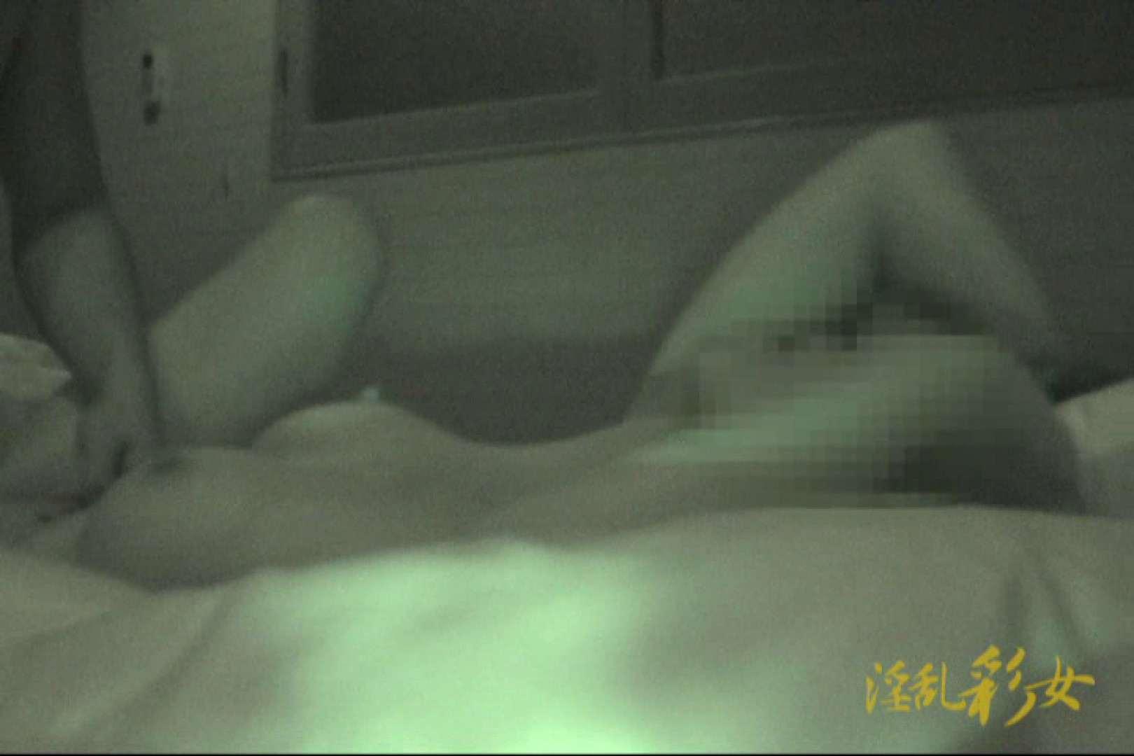 淫乱彩女 麻優里 禁断の彼氏2 淫乱 | 0  12pic 9