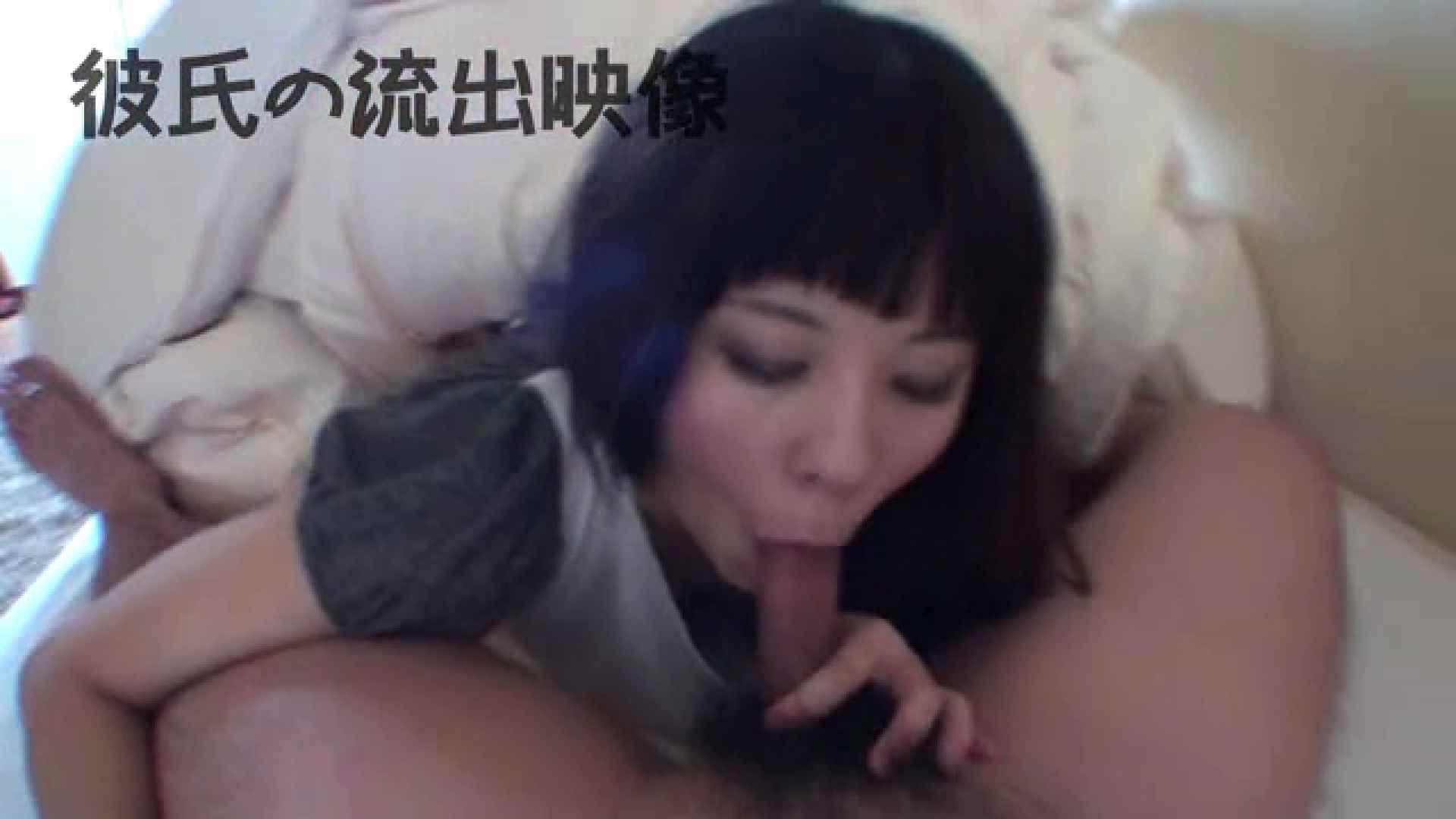 彼氏が流出 パイパン素人嬢のハメ撮り映像05 フェラ えろ無修正画像 13pic 3