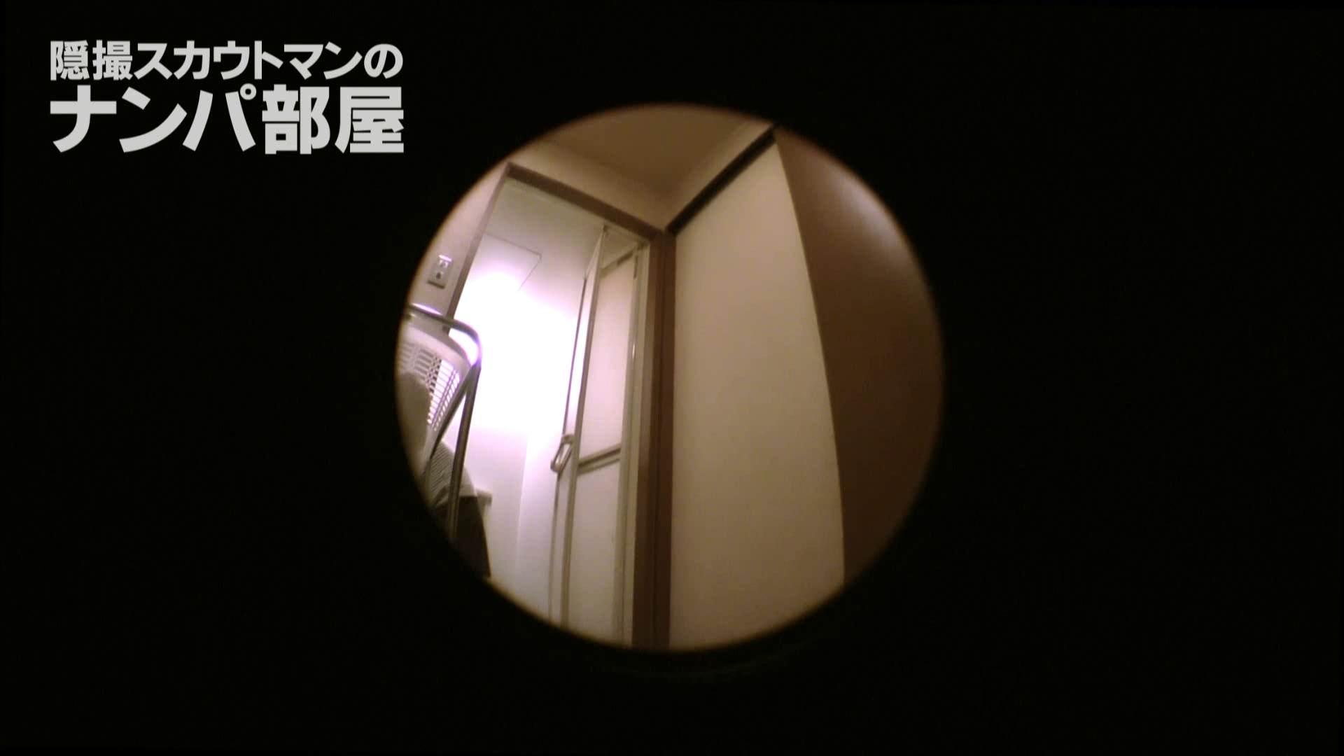 隠撮スカウトマンのナンパ部屋~風俗デビュー前のつまみ食い~ siivol.3 隠撮 オマンコ動画キャプチャ 12pic 3