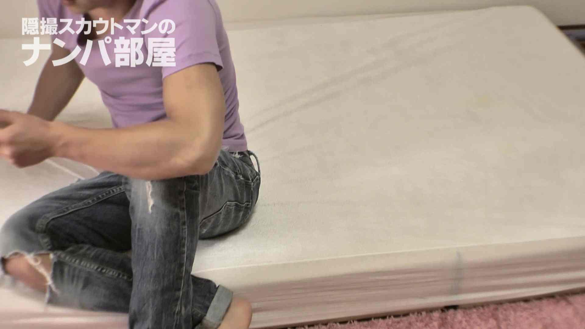隠撮スカウトマンのナンパ部屋~風俗デビュー前のつまみ食い~ siivol.3 ナンパ実況   OLのプライベート  12pic 5