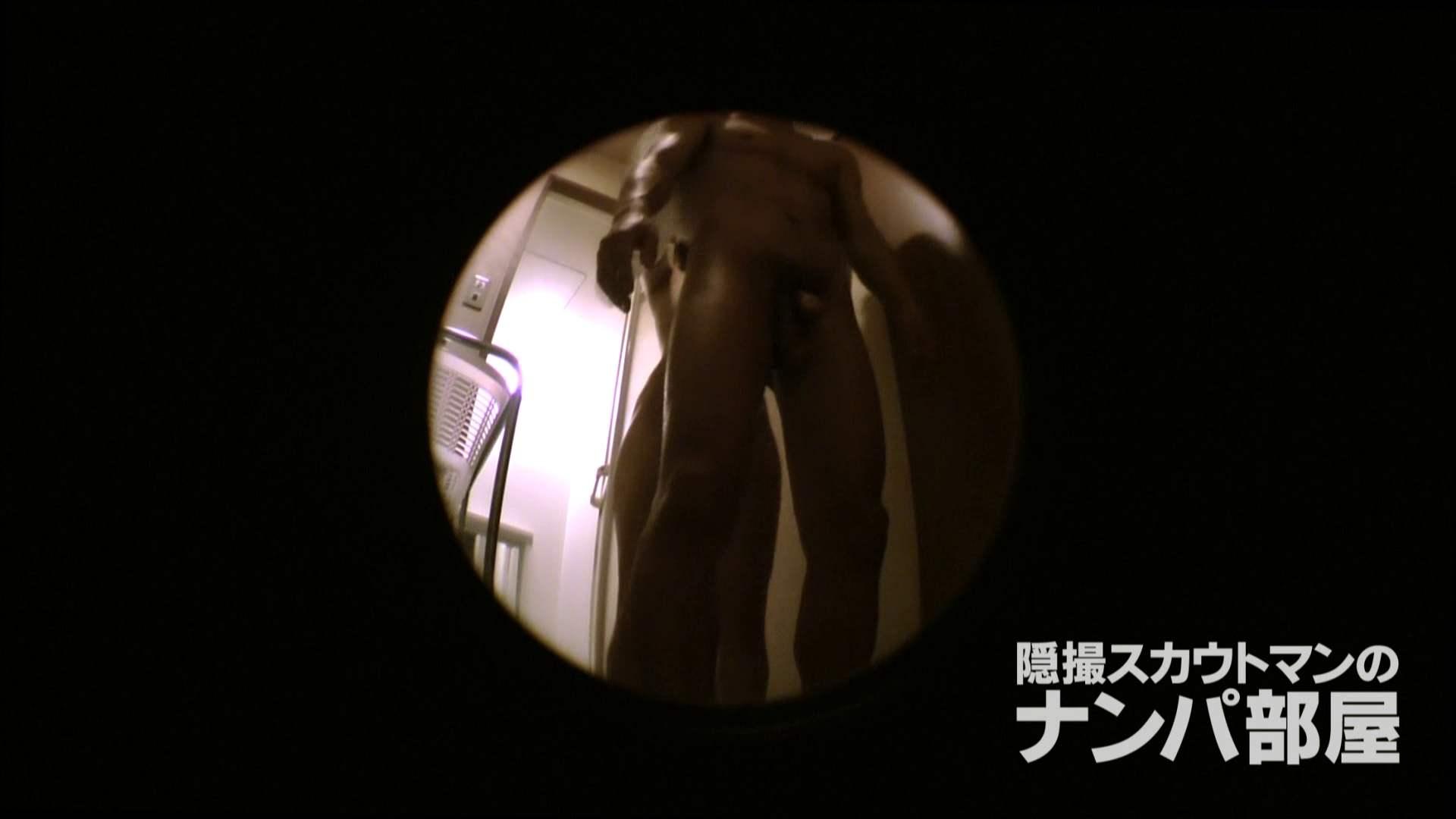 隠撮スカウトマンのナンパ部屋~風俗デビュー前のつまみ食い~ siivol.3 ナンパ実況  12pic 12