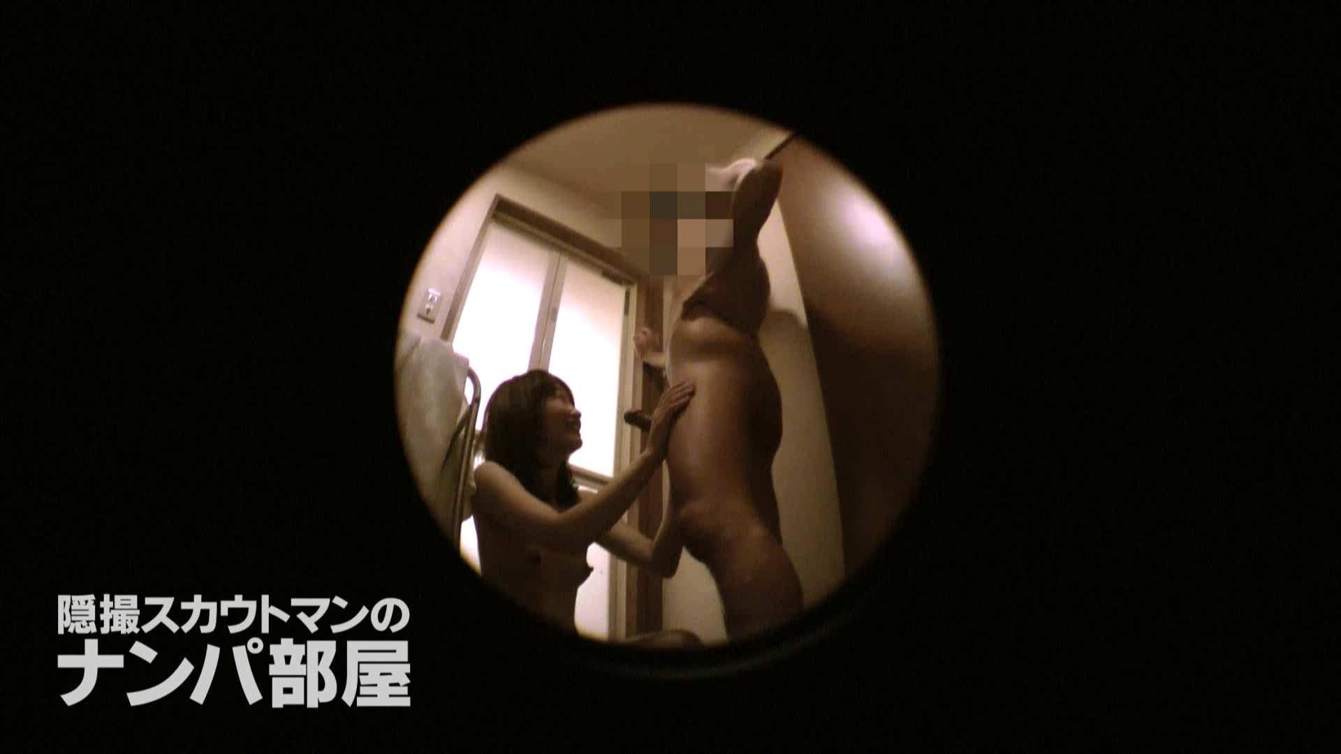 隠撮スカウトマンのナンパ部屋~風俗デビュー前のつまみ食い~ siivol.4 ナンパ実況  10pic 5