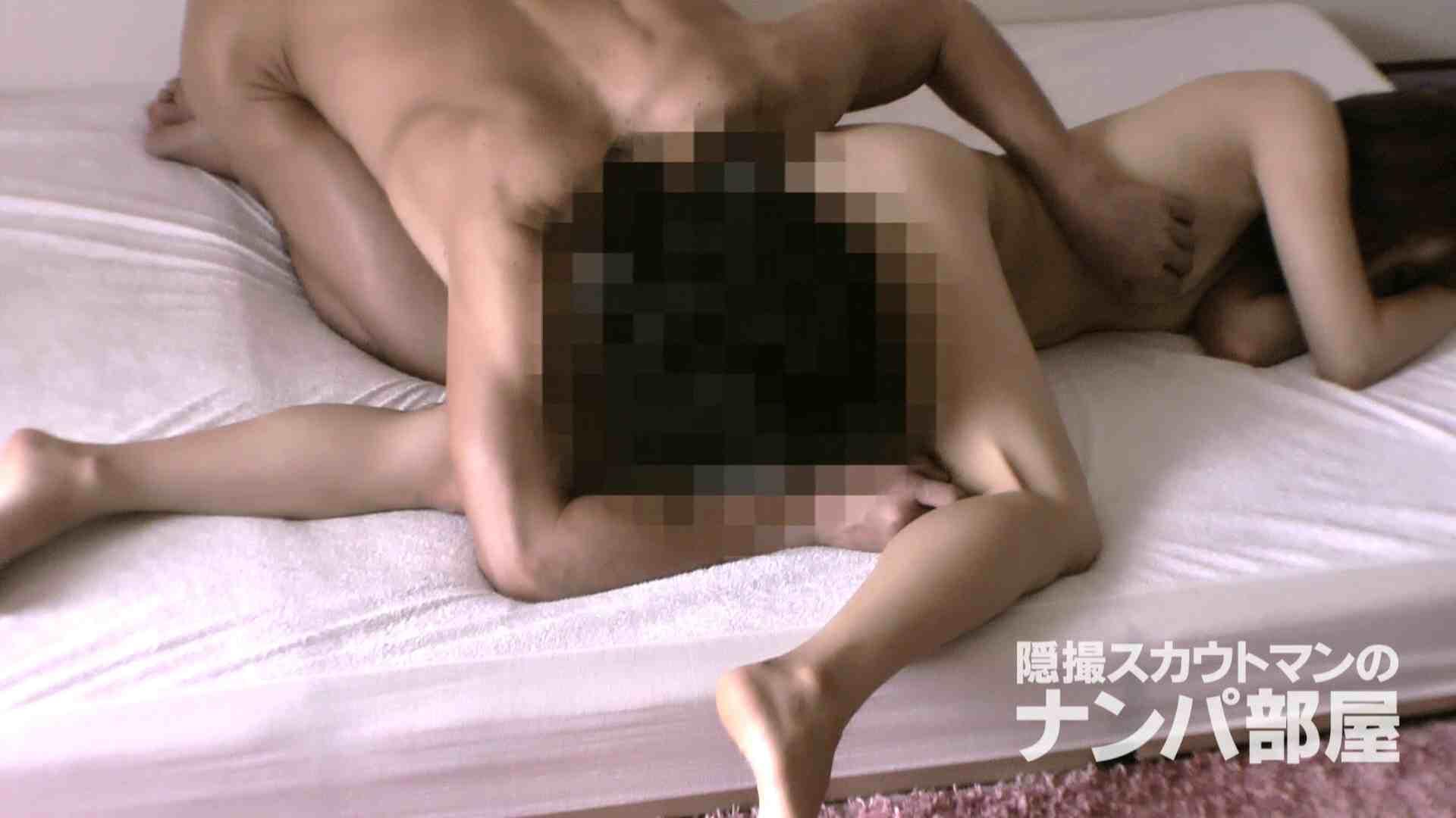 隠撮スカウトマンのナンパ部屋~風俗デビュー前のつまみ食い~ siivol.4 ナンパ実況 | 隠撮  10pic 6