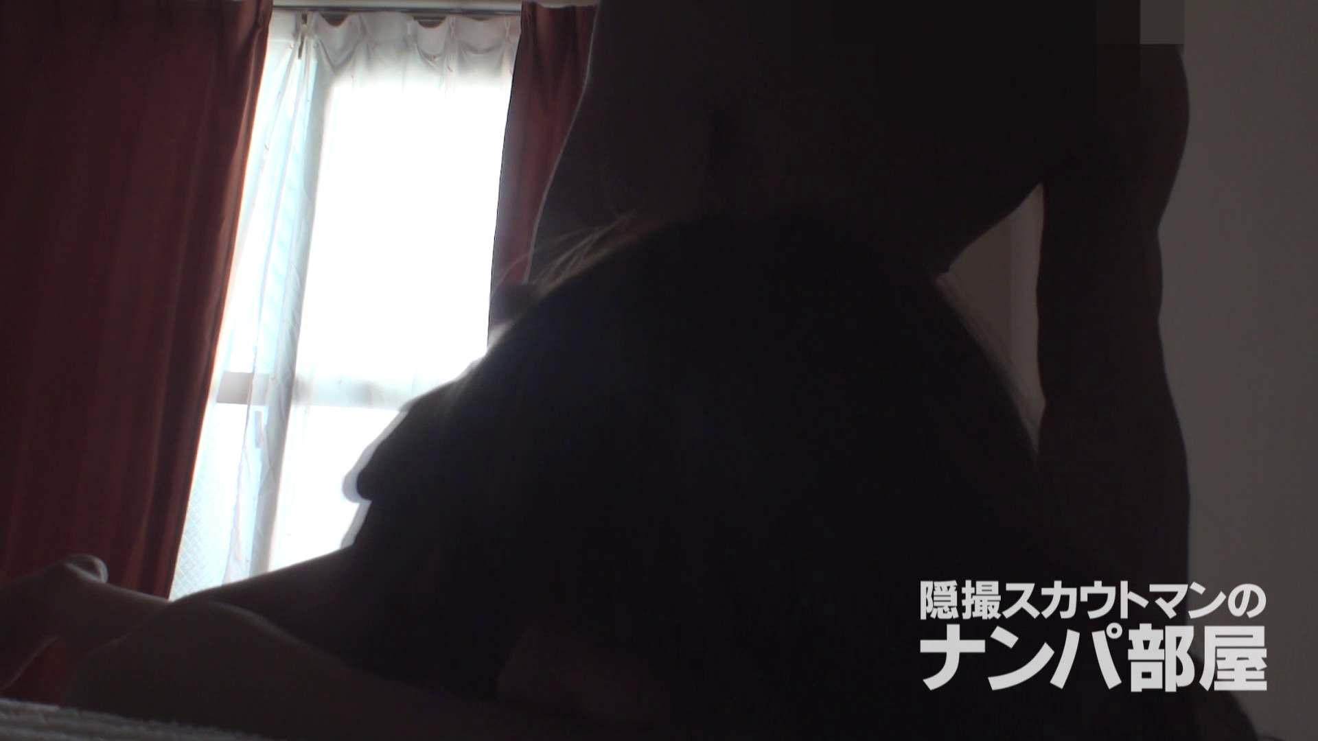 隠撮スカウトマンのナンパ部屋~風俗デビュー前のつまみ食い~ siivol.4 SEX オメコ無修正動画無料 10pic 8