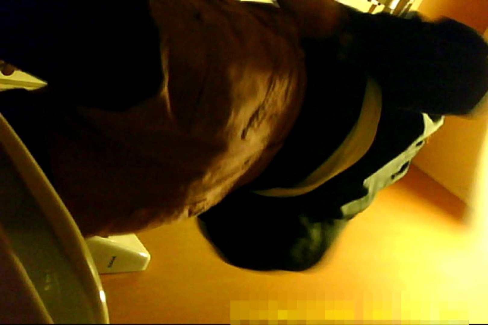 魅惑の化粧室~禁断のプライベート空間~30 お姉さん  13pic 12