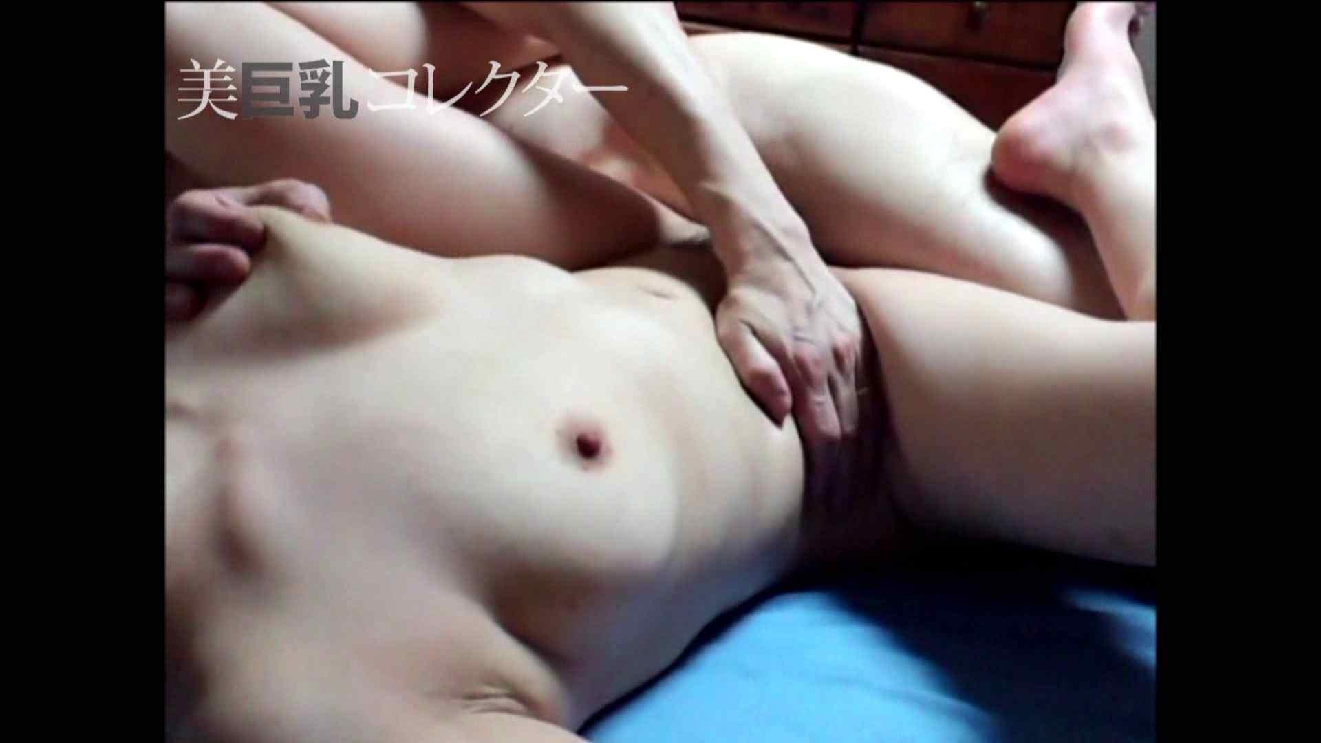 泥酔スレンダー巨乳美女2 巨乳  12pic 10