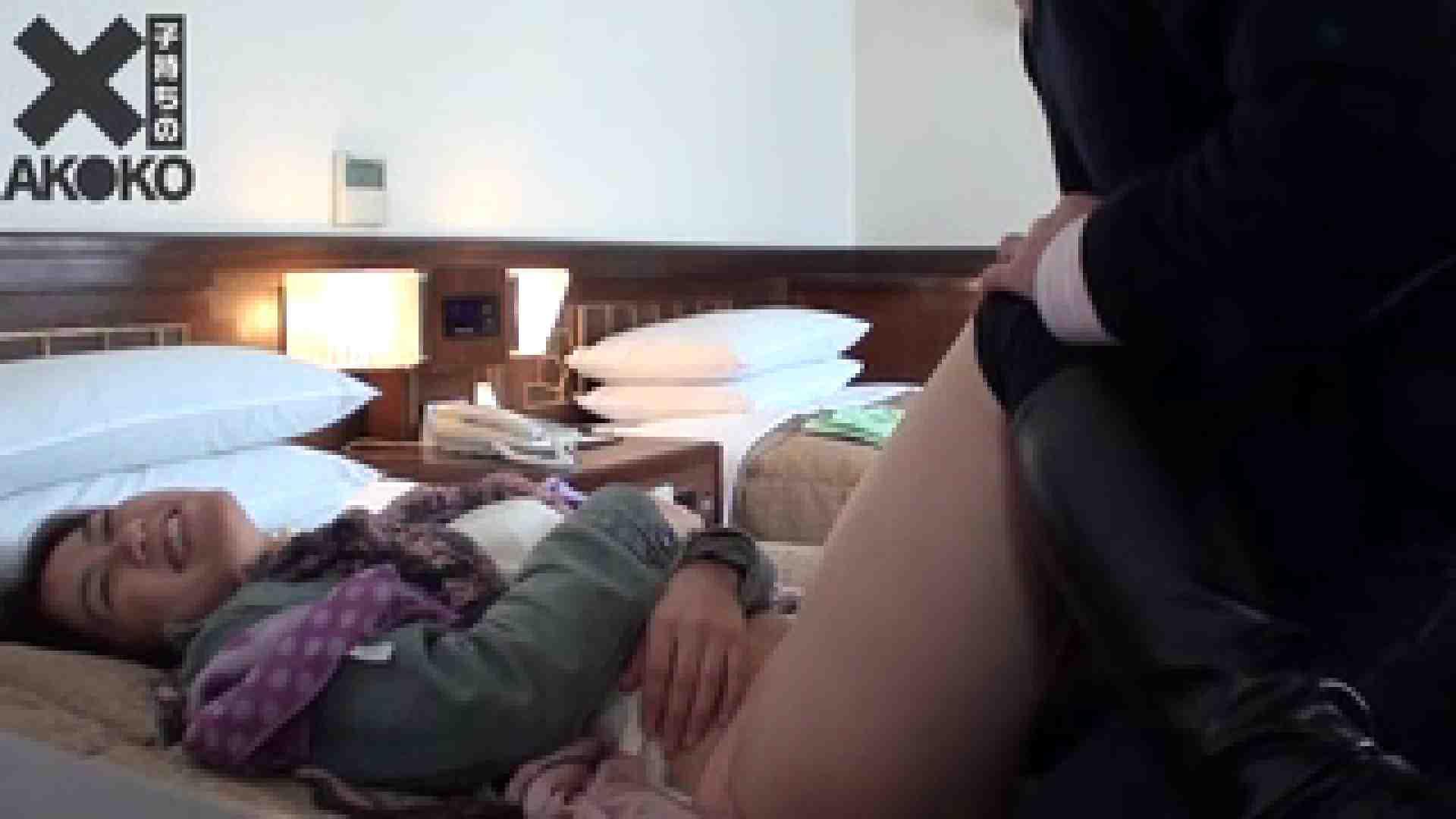 ×一子持ちの現役看護士AK I KOvol.3 ホテル のぞき動画画像 13pic 5