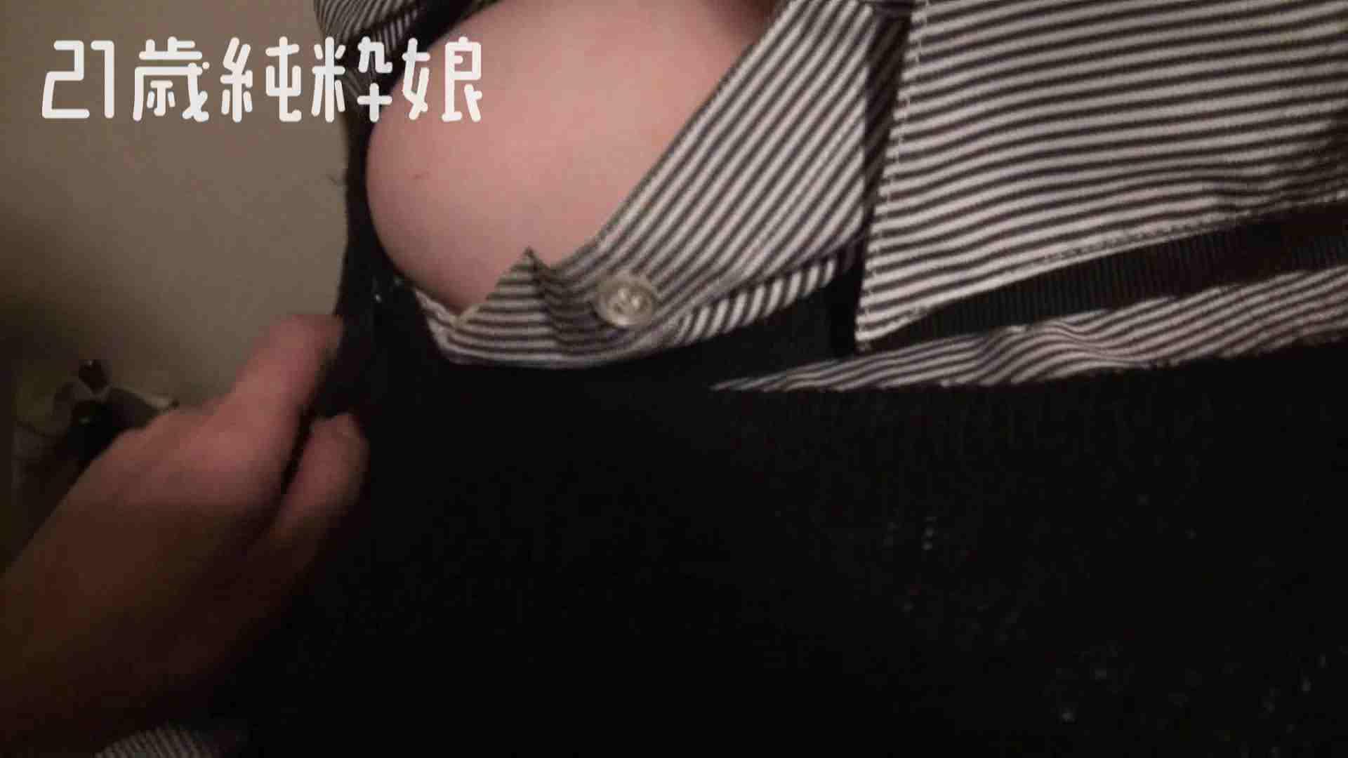 上京したばかりのGカップ21歳純粋嬢を都合の良い女にしてみた 出会い系 AV動画キャプチャ 13pic 3