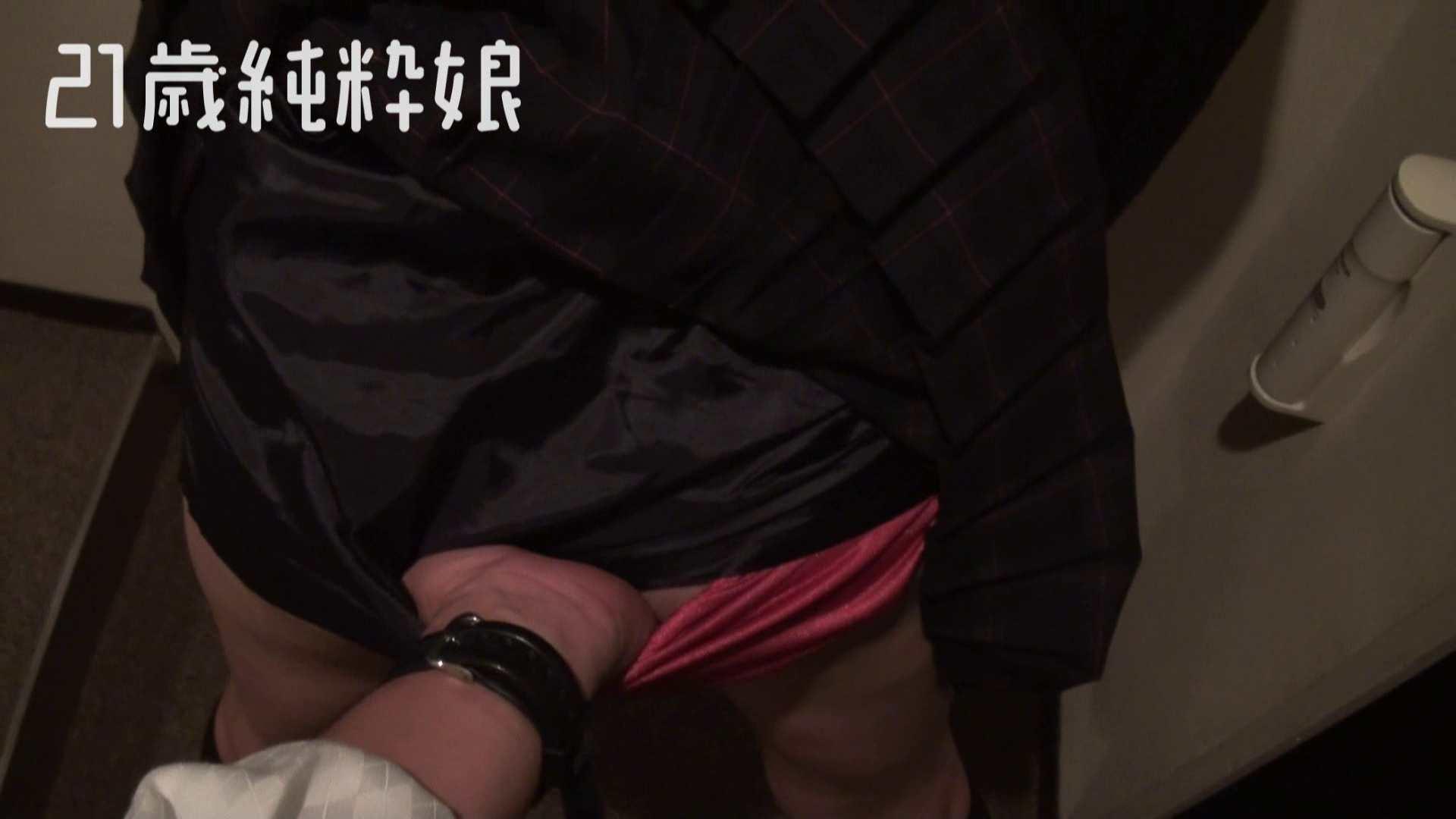 上京したばかりのGカップ21歳純粋嬢を都合の良い女にしてみた 学校  13pic 5