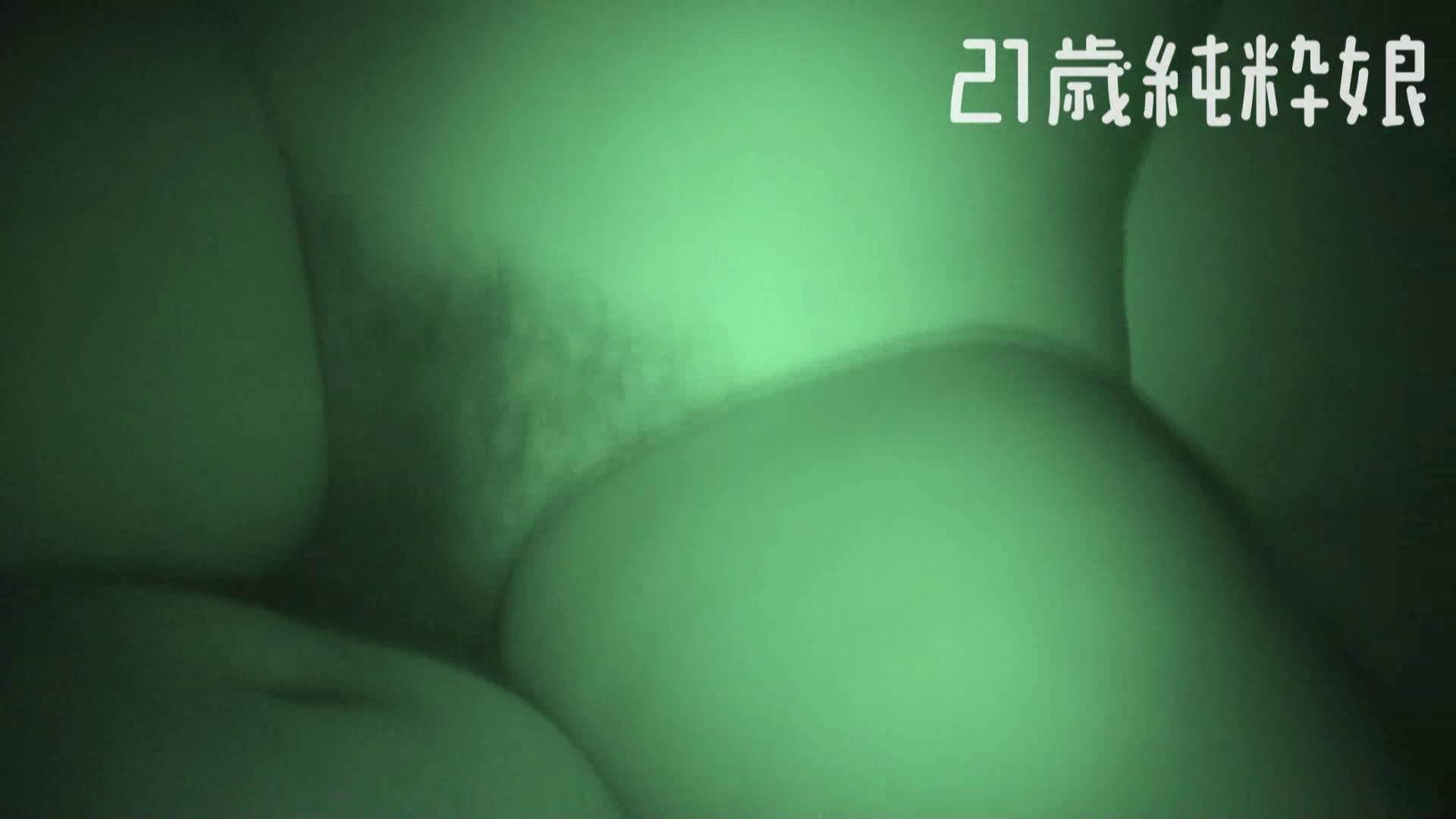 上京したばかりのGカップ21歳純粋嬢を都合の良い女にしてみた3 オナニー   フェラ  10pic 7