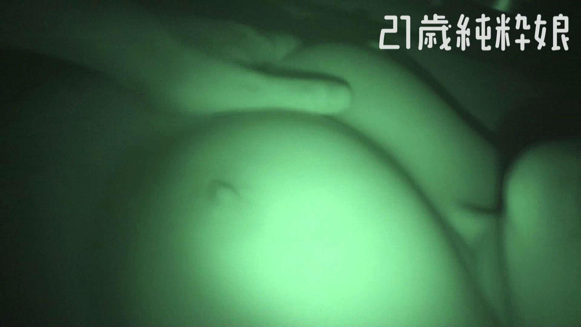 上京したばかりのGカップ21歳純粋嬢を都合の良い女にしてみた3 オナニー  10pic 10