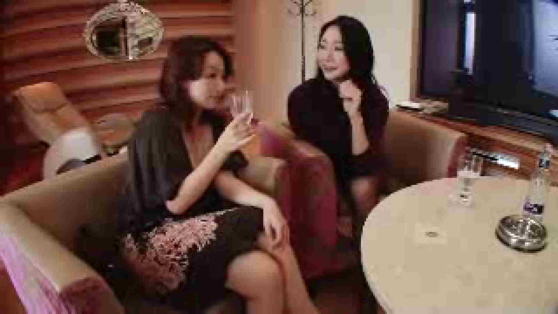 親友同士で競演 超美形のSEXパーティ Vol.01 熟女のカラダ   SEX  13pic 4